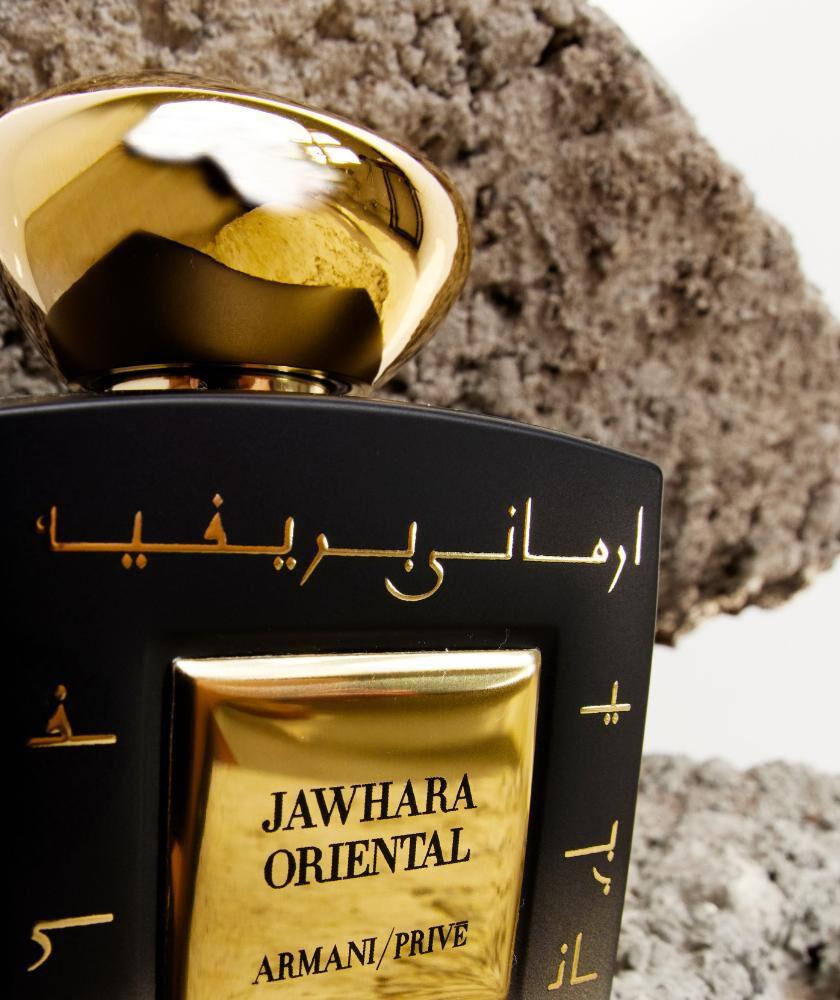 THE ARMANI JAWHARA