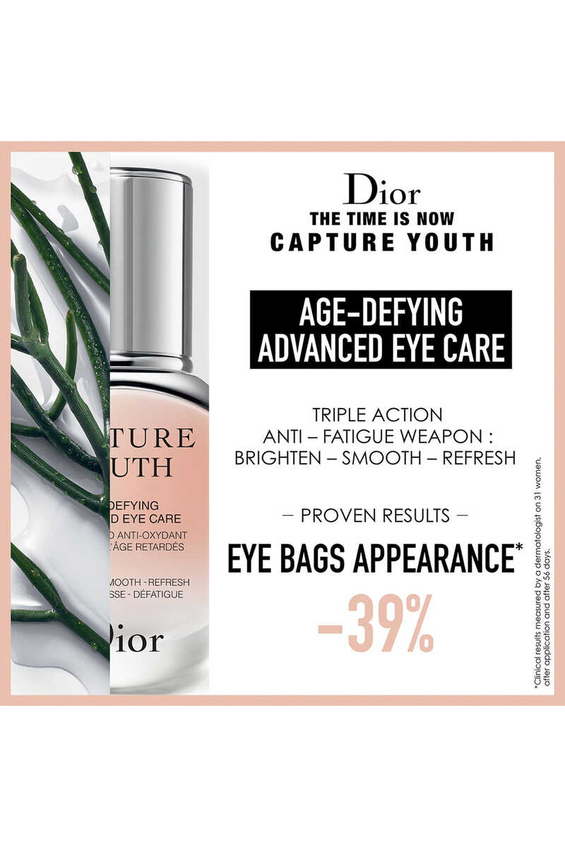 Capture Youth Age-Defying Advanced Eye Treatment image number 5