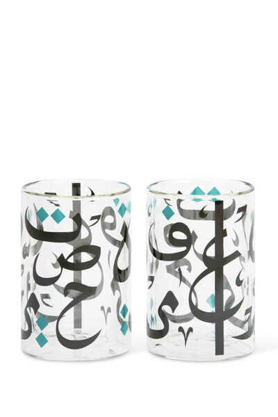 Tarateesh Double-Walled Glasses, Set of Two