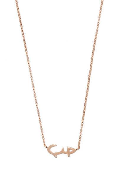 Diamond Hob Necklace
