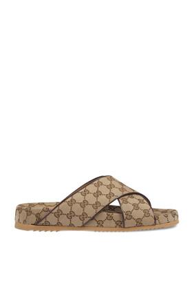 Beige Slide Sandals