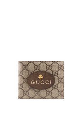GG Supreme Neo Vintage Wallet