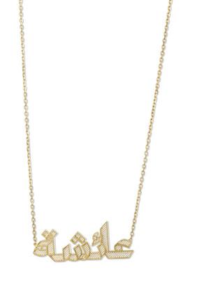 'Aisha' Necklace