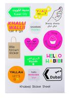 Khaleeji Saying Sticker Sheet