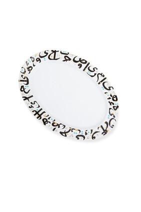 Tarateesh Medium Oval Platter