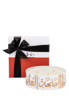 Ghida Scented Candle