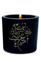 Calligraphy Candle