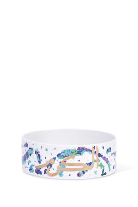 Fairuz Small Cylinder Bowl