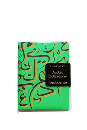 Arabic Calligraphy Notebook, Set of Three