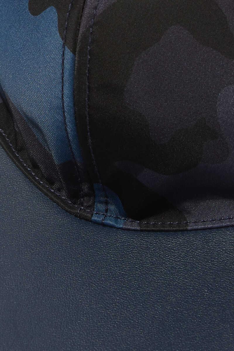 Valentino Garavani Camouflage-Print Baseball Cap image number 3
