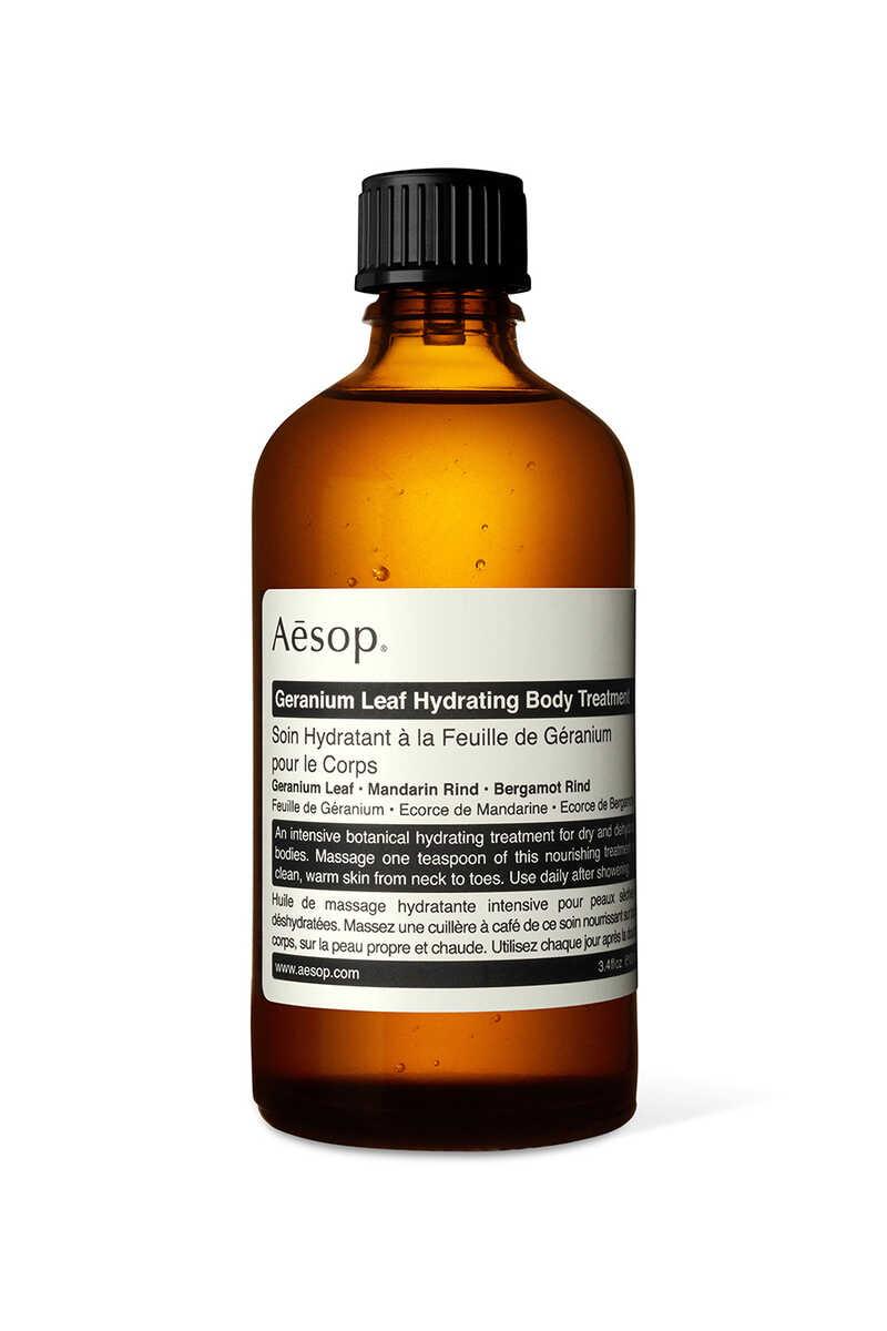 Geranium Leaf Hydrating Body Treatment image number 1