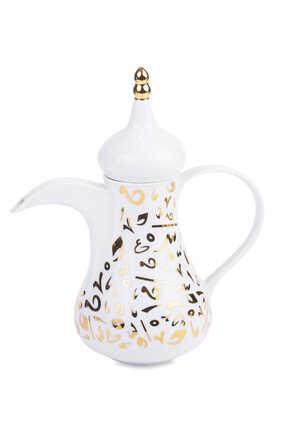Accents Arabic Coffee Pot