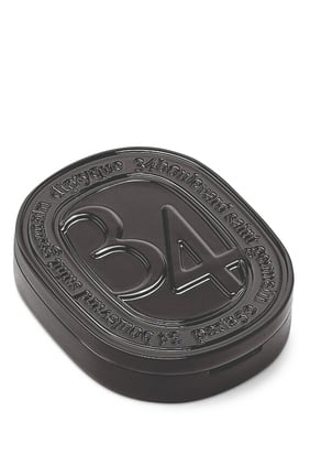 Boulevard St. Germain Solid Perfume with Case