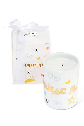 Noor Mandarin Scented Candle